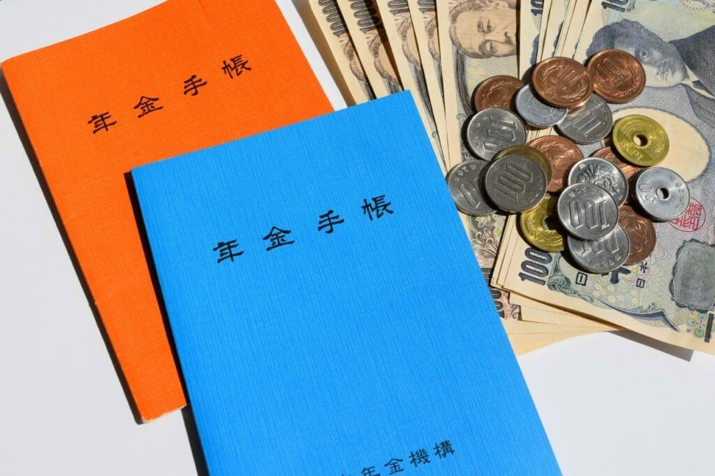 老後の大切な年金。海外移住者の年金保険事情