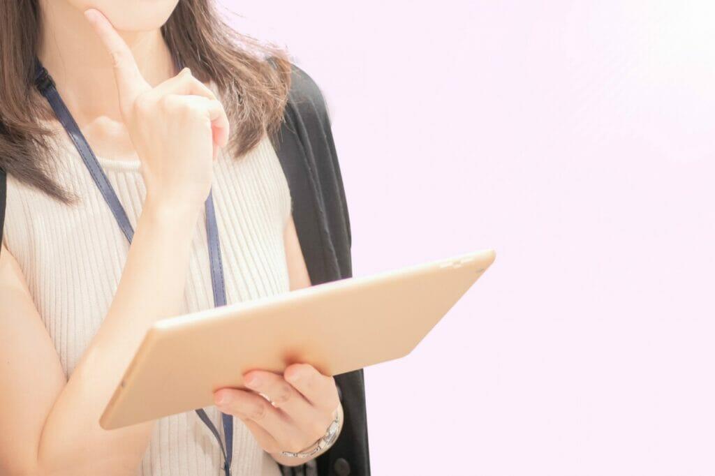 ミニマリストの主婦がブログで成功させるためには、アドバイザーとの契約がおすすめ